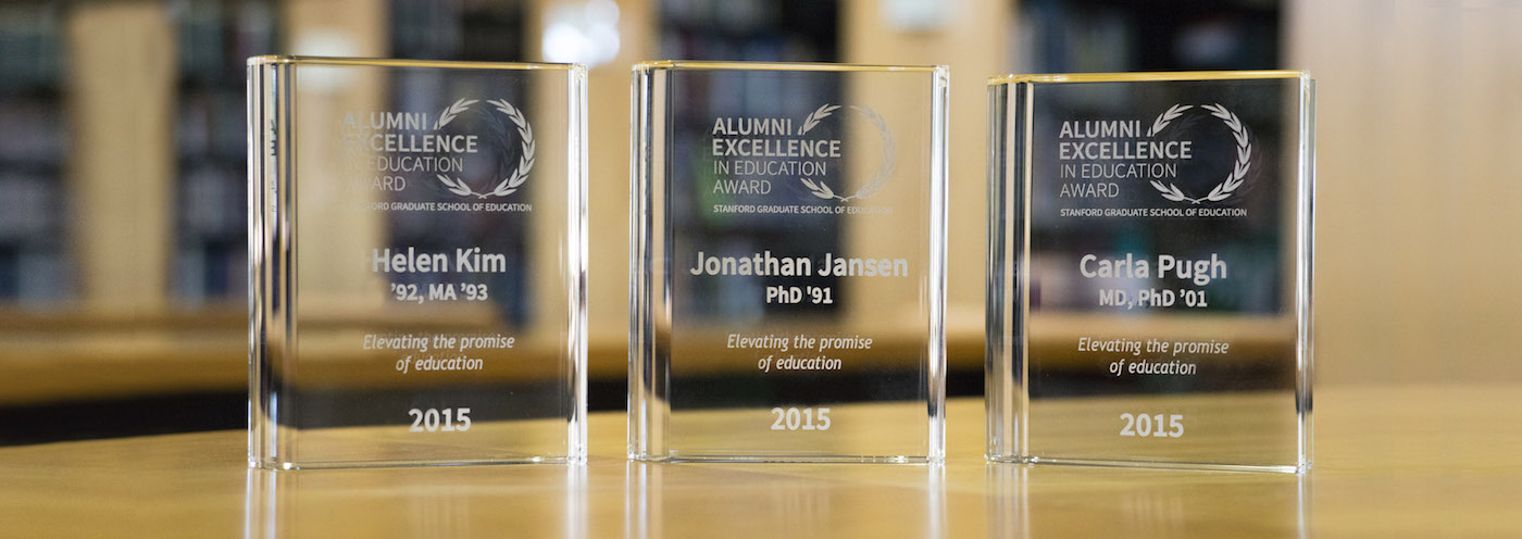 Photo of GSE Alumni Award Plaques