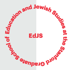 Concentration in Jewish Studies logo