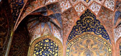Stanford Institute on Islam