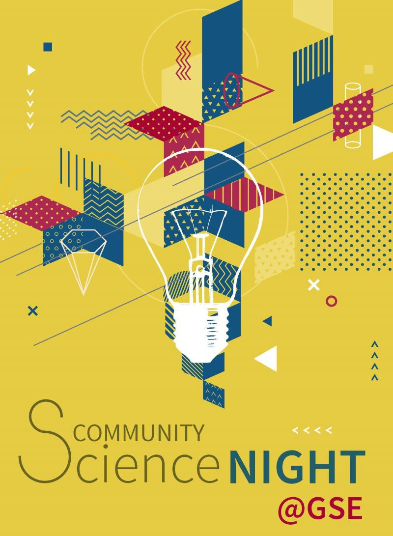 Community Science Night 2019