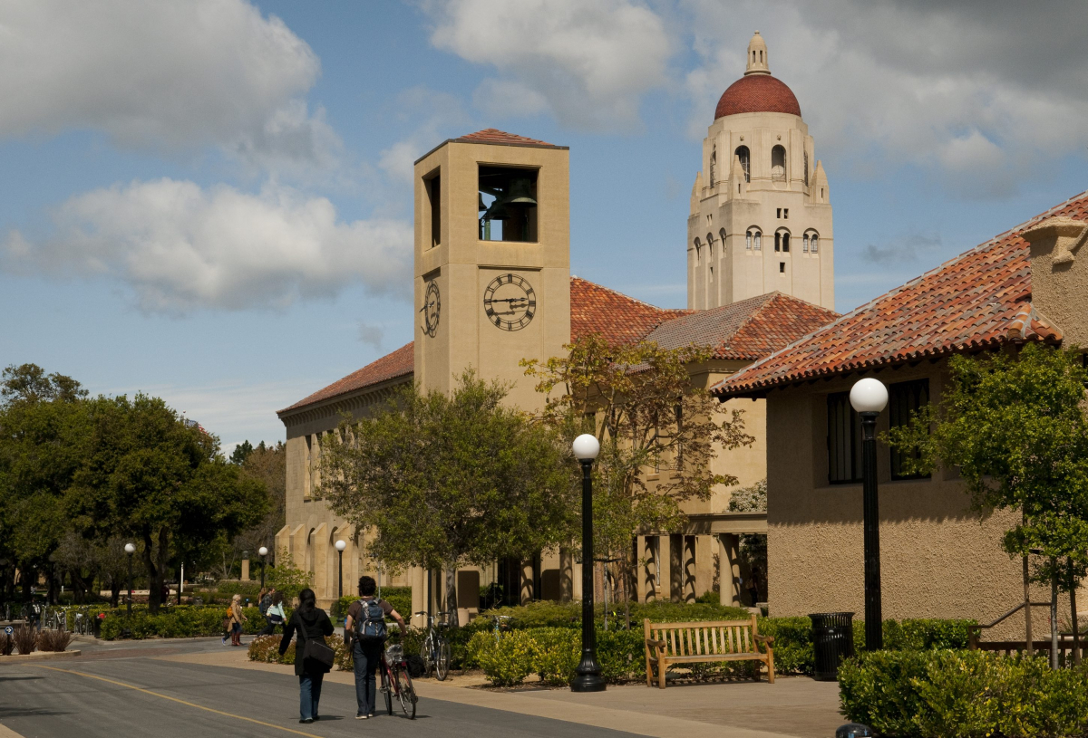 Photo of GSE buildings